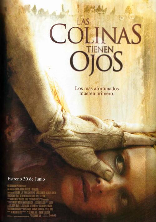 Las Colinas Tienen Ojos (2006)