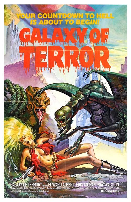 La Galaxia del Terror (1981)