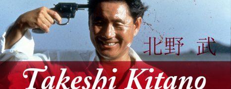 Takeshi Kitano: Violencia tranquila