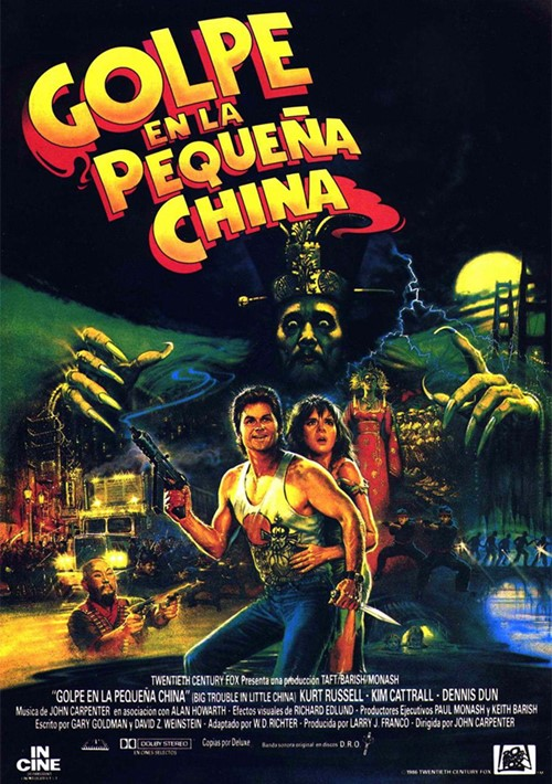 Golpe en la Pequeña China (1986)