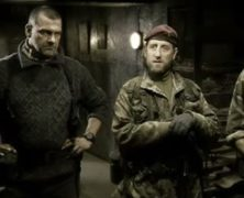 El Bunker (2008)