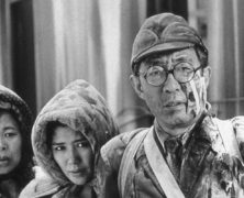 Lluvia Negra (1989)