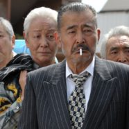 Ryuzo and his Seven Henchmen (2015)