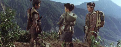 Daimajin: El Contraataque del Dios Diabólico (1966)
