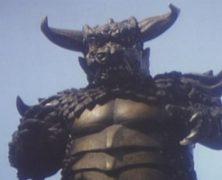 Pulgasari (1985)