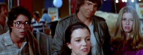 La Casa de los Horrores (1981)