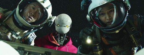 Barrenderos Espaciales – Tráiler