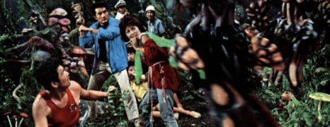 Matango: Attack of the Mushroom People (1963)