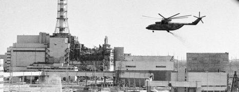 La Batalla de Chernóbil (2006)